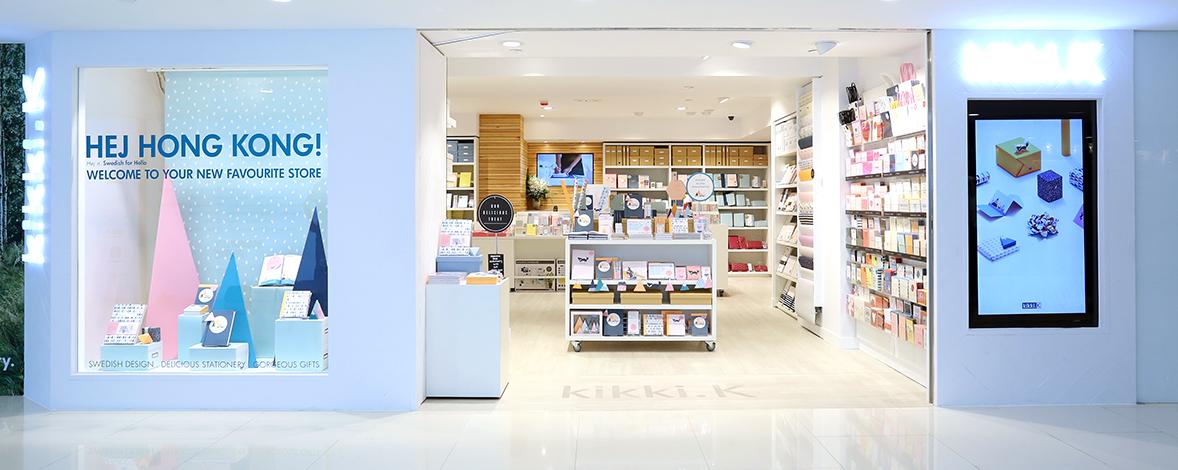 The new kikki.K Hong Kong store