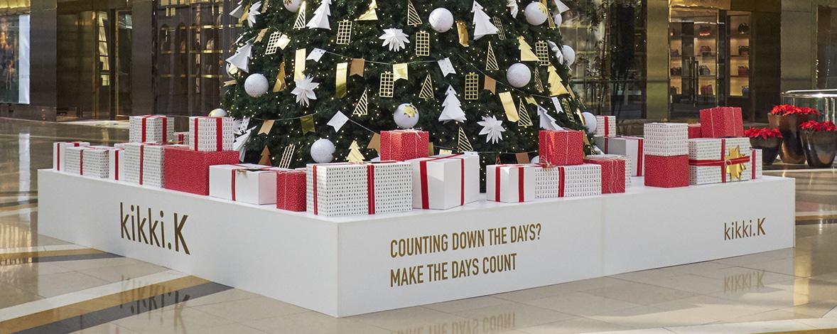 kikki.K Christmas Tree